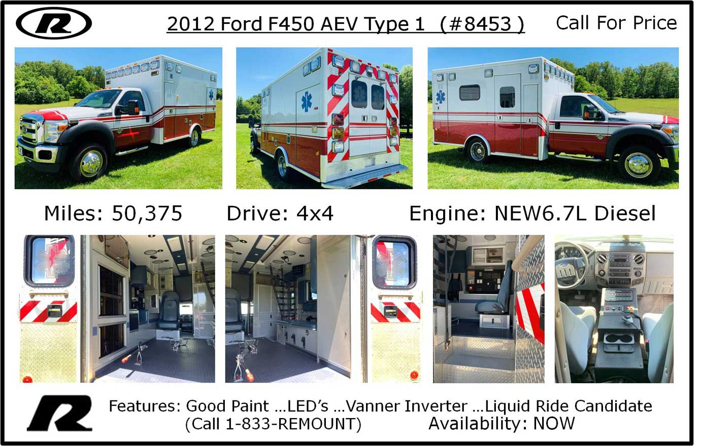 Ambulance Remanufacturing | Gallery